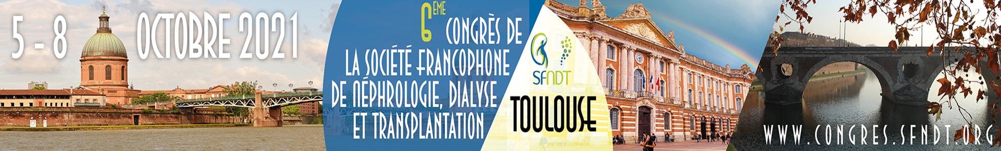 Congrès de la SFNDT @ Centre de Congrès Pierre Baudis | Toulouse | Occitanie | France